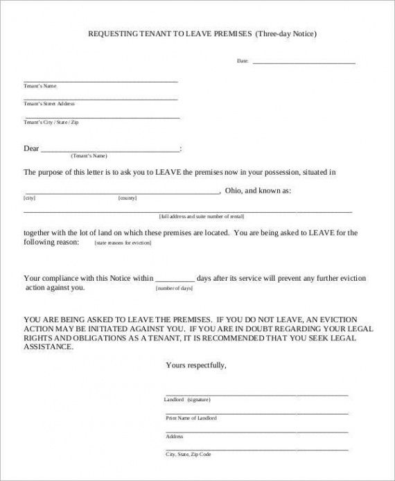 Printable Commercial Eviction Notice Template Word Sample